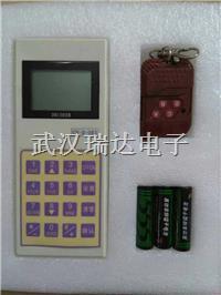 电子磅秤*** 无线ch-d-003万能遥控器