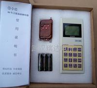电子磅摇控器 免安装CH-D-003电子磅摇控器