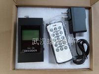 电子磅称重遥控器 无线远程地磅遥控器