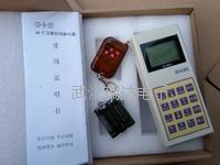 电子衡器遥控器 无线ch-d-003电子衡遥控器