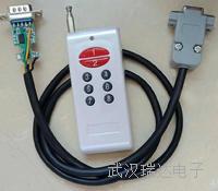 扬州市无线地磅遥控器价格