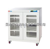 低湿电子干燥箱 RSD-320B