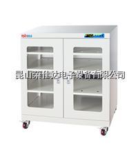 低湿电子干燥柜 RSD-450B