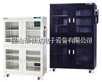 全自动氮气柜 RSD1400N-4