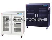氮气柜 RSD-320N