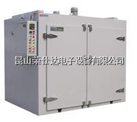 精密热风循环烘箱(双门) RSD-H