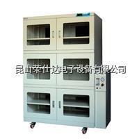 自制氮氮气柜 RSD-1400ZN-6