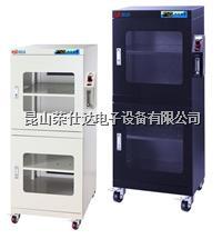 氮气柜 SXD-540