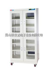 电子防潮箱 RSD-870E