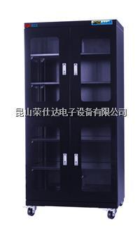 电子干燥箱 RSD-870AF