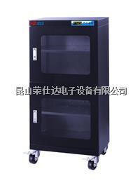 电子防潮箱价格 RSD-240BF
