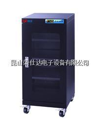 电子防潮柜价格 RSD-160BF