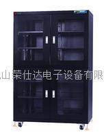 防静电超低湿防潮箱 RSD-1400CF-4