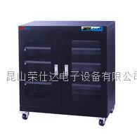 温湿度防潮箱 RSD-320CF