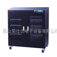 工业电子干燥箱 RSD-450CF