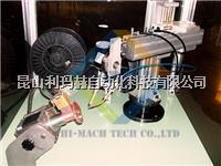 自动氩弧焊机  HM-L2025ST