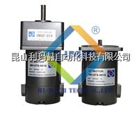 直流电机 HM-70S-9018