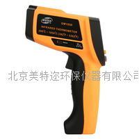 標智GM1850高溫型紅外線測溫儀廠家