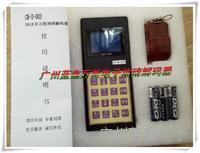 電子秤干擾器 無線電子秤干擾器FR-Y30