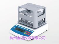 快速陶瓷密度测试仪