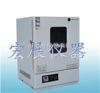 山東醫用電熱干燥箱,臺式干燥箱**國產,河南電熱干燥箱廠家 --