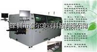頂配TL-WS350-D全自動無鉛雙軌波峰焊錫機 波峰焊機