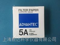ADVANTEC定量滤纸NO.5A NO.5A 125mm