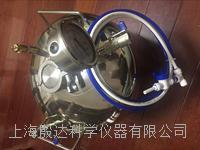 喷枪压力罐加压泵清洗系统MSQ090600  MSQ090600