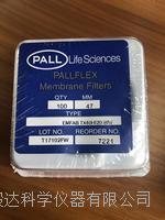 PALL石英滤膜7221  7221