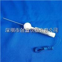 GB4208直徑1.0mm試具 CX-IP4X