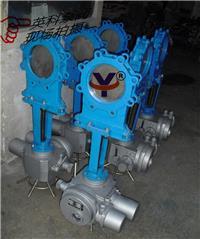 PZ943H電動式刀型閘閥