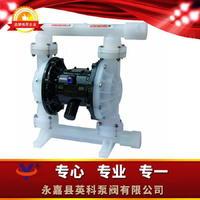 氣動雙隔膜泵 QBY-32