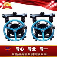 手動隔膜泵  YKS