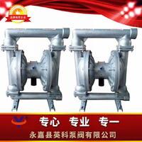 304不鏽鋼隔膜泵廠家 QBK-40P