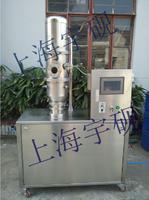 小型沸腾流化干燥机组 Y-GFT