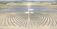 Fluval应用于凯发k8手机太阳能热发电行业的双堵塞双排放阀