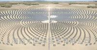 MTS应用于乐天堂fun88备用网址太阳能热发电行业的三偏心蝶阀