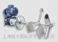烟尘脱硫混和搅拌技术和搅拌器设备 Ekato Agitator
