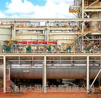 德国EKATO应用于湿法冶金的 HWL 系列搅拌器