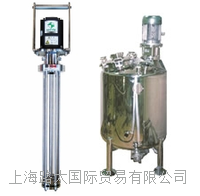 Satake直立型分散搅拌机