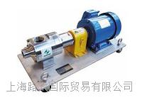 Satake管道型分散搅拌机