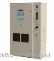 Ozonia 小型臭氧设备