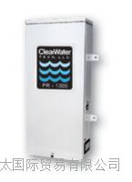 Clearwater 紫外线臭氧系统  PR-1300 0.25克每小时