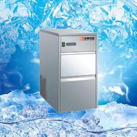20公斤雪花制冰机