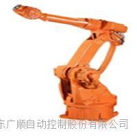 供应广顺GSH-6-45型6关节机器人 GSH-6-45
