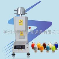 塑料颗粒流动速率仪/流动测试仪 SMT-3001