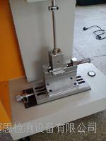 塑料擺錘沖擊試驗機 SMT-3002I