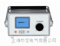 HDSP-500SF6氣體純度分析儀
