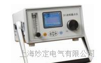 HDSP-502SF6氣體純度分析儀