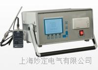 HDSP-500便攜式SF6氣體純度分析儀